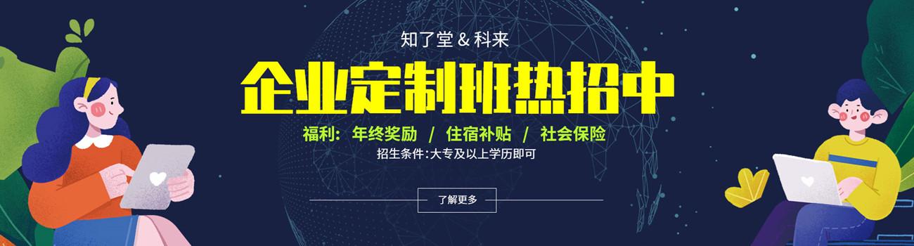 首页banner企业定制